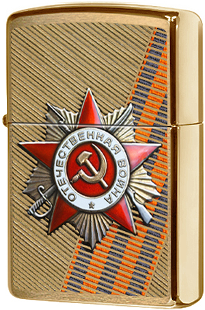 204B Зажигалка Zippo Орден Великой Отечественной Войны 1-й степени, Brushed Brass