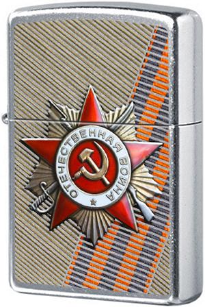 207 Зажигалка Zippo Order of Patriotic War, Street Chrome