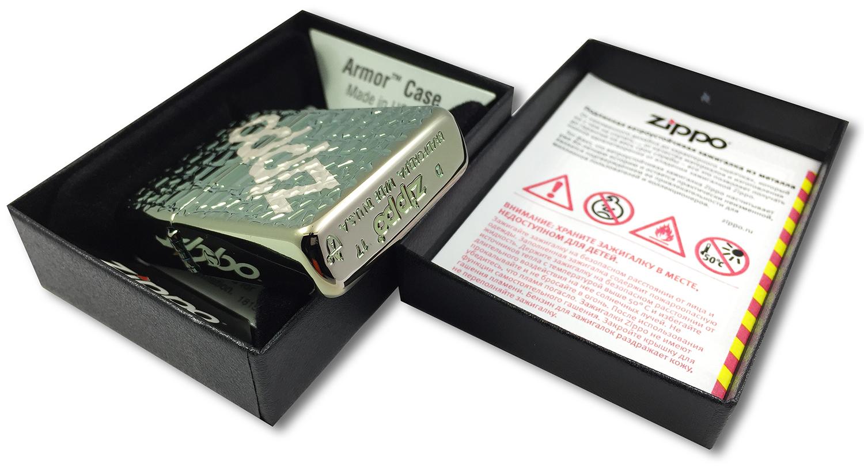 29525 Зажигалка Zippo Alligator, Armor Chameleon, штамп на донышке