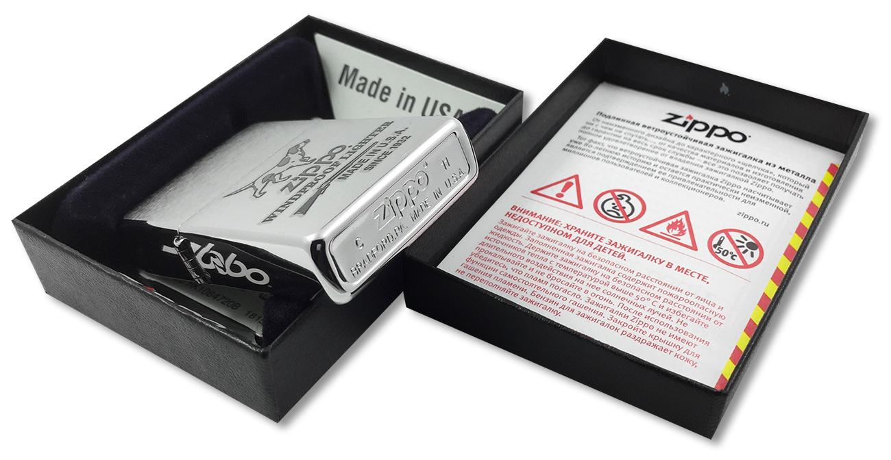 200 Hunting Tools Зажигалка Zippo, Brushed Chrome - заводской штамп на дне зажигалки