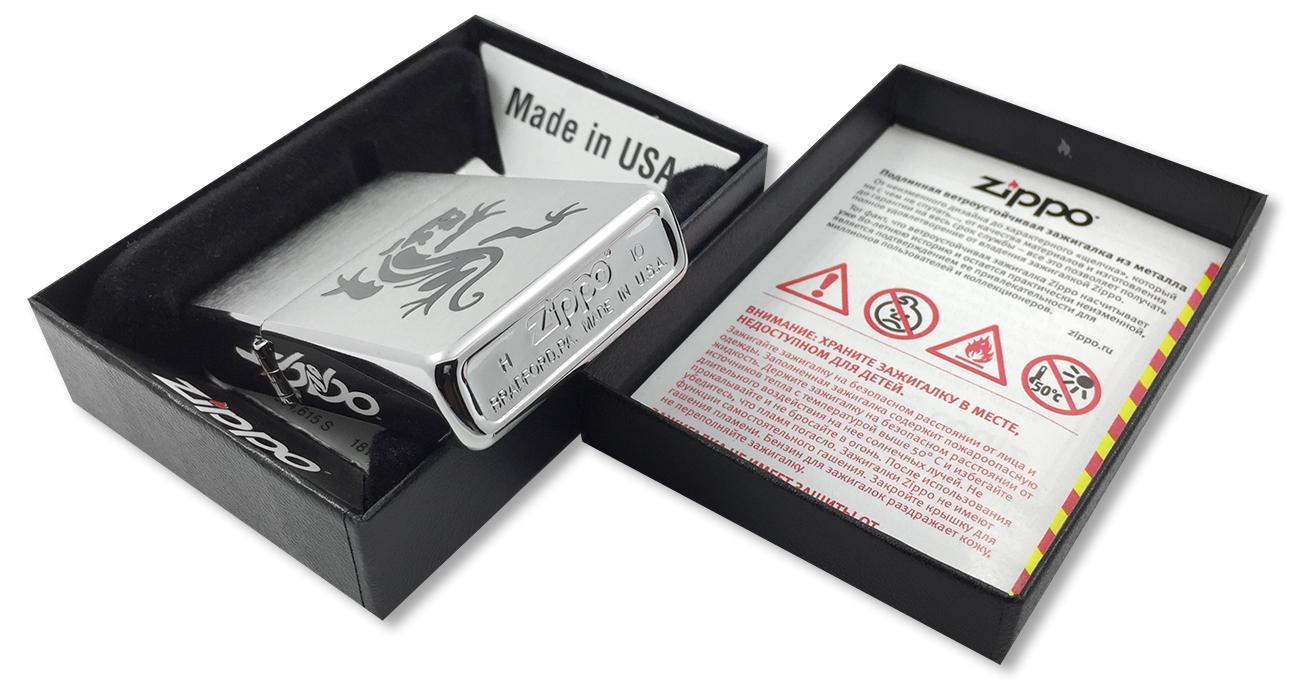 200 Pangolin Зажигалка Zippo, Brushed Chrome - заводской штамп на дне зажигалки