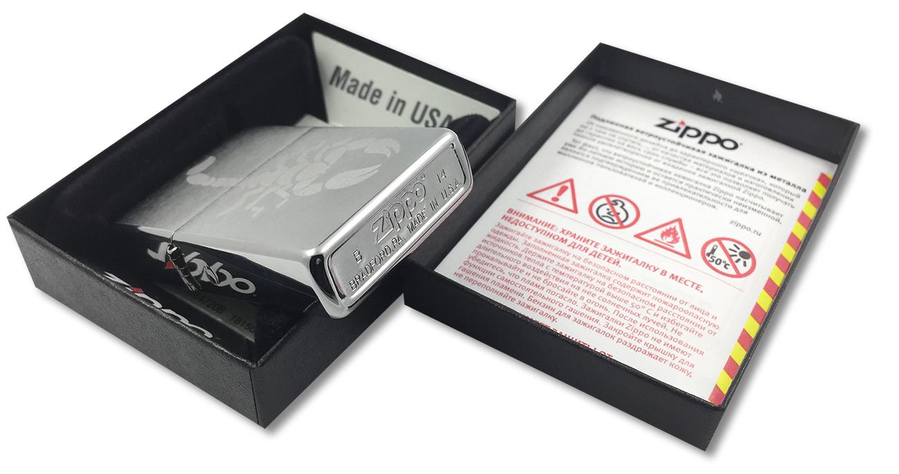 200 Зажигалка Zippo Scorpion, Brushed Chrome - заводской штамп на дне зажигалки