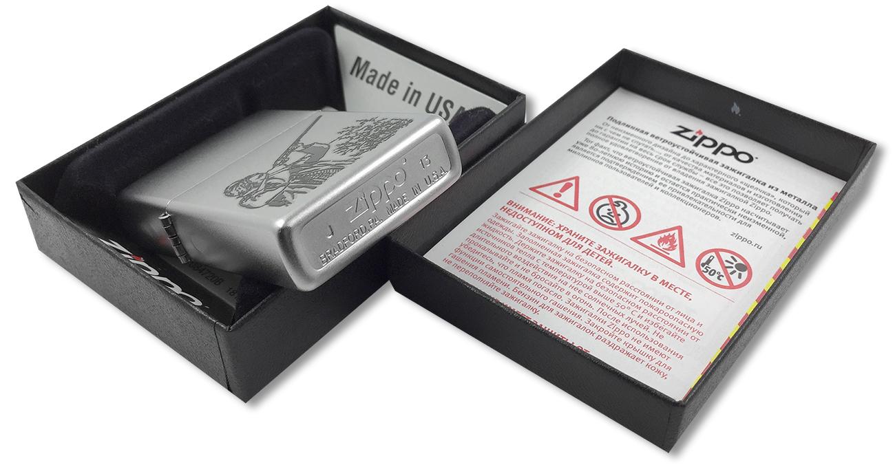 205 Hunter Зажигалка Zippo, Satin Chrome - заводской штамп на дне зажигалки