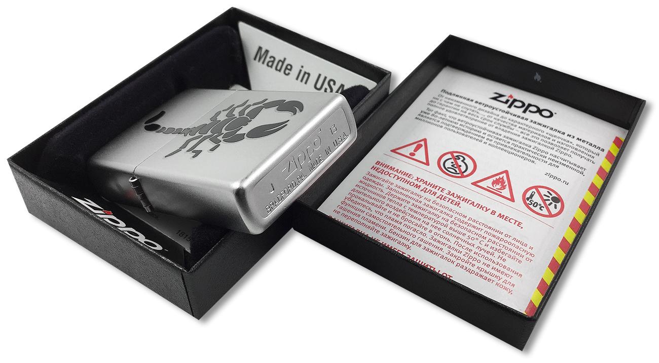 205 Зажигалка Zippo Scorpion Black, Satin Chrome - заводской штамп на дне зажигалки
