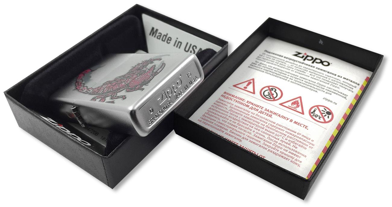 205 Scorpion Color Зажигалка Zippo, Satin Chrome - заводской штамп на дне зажигалки