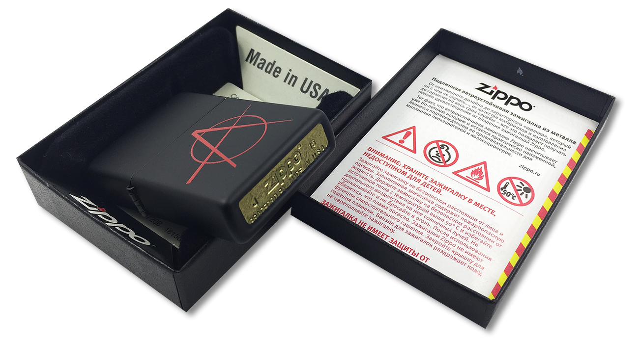 20842 Зажигалка Zippo Anarchy, Black Matte - заводской штамп на дне зажигалки