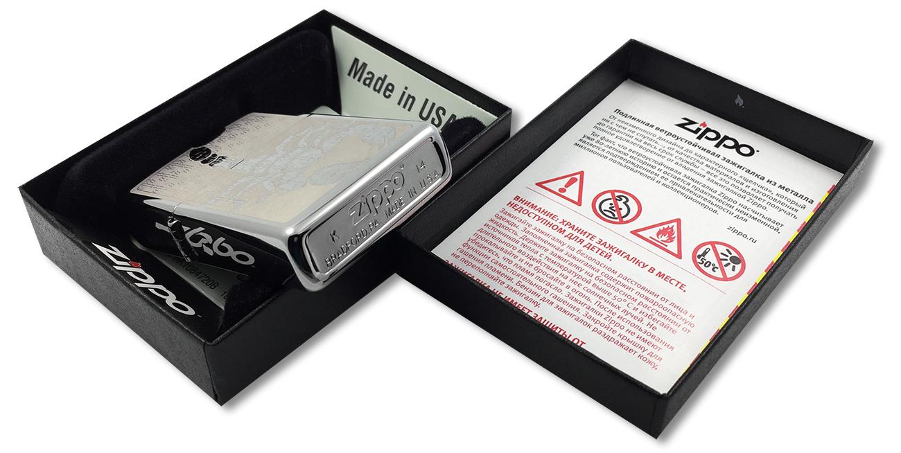 28053 Зажигалка Zippo Hidden Scorpion, Polish Chrome - заводской штамп на дне зажигалки