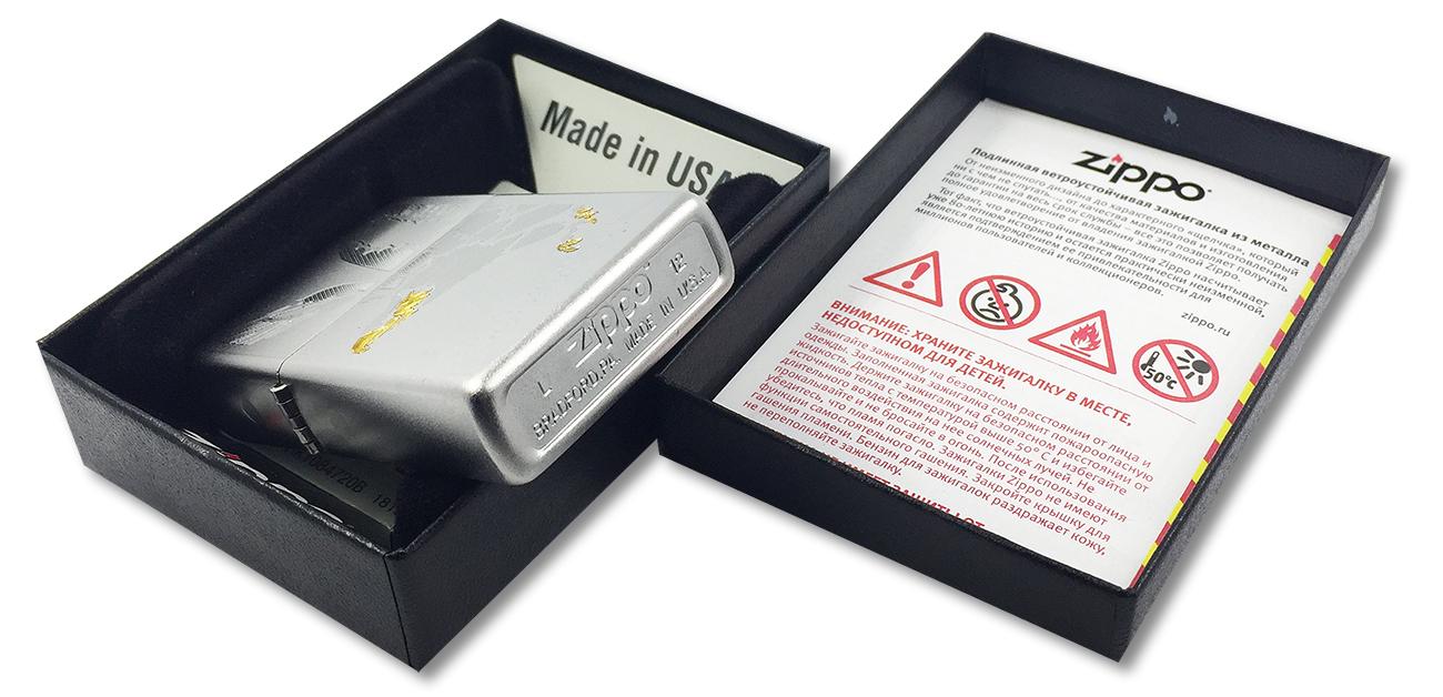 28356 Зажигалка Zippo Engraved Eagle, Satin Chrome - заводской штамп на дне зажигалки