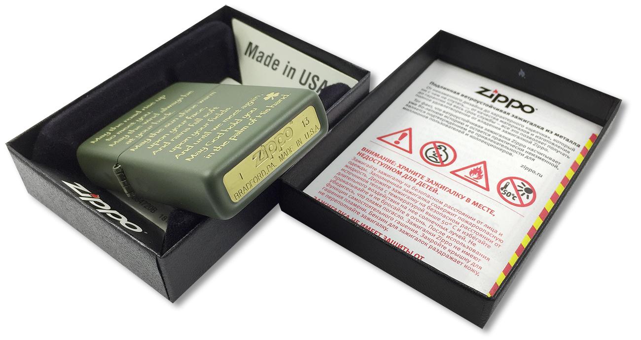 28479 Зажигалка Zippo Irish Blessing, Green Matte - заводской штамп на дне зажигалки