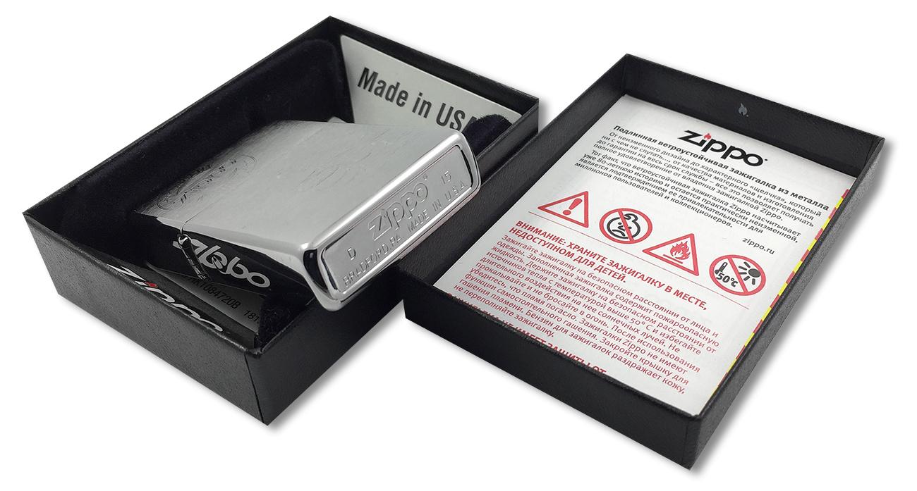 28942 Зажигалка Zippo Quality Assured, Brushed Chrome - заводской штамп на дне зажигалки