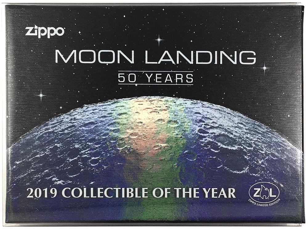 29862 Зажигалка Zippo Armor 2019 Collectible of the Year, Galaxy Stardust - юбилейная подарочная коробка