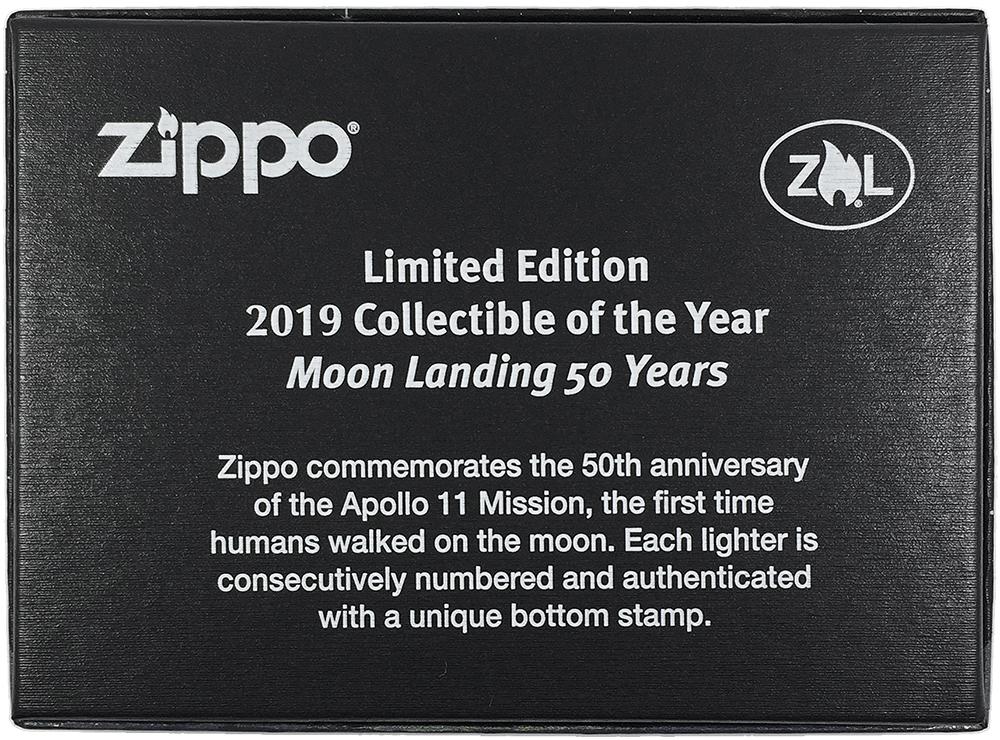 29862 Зажигалка Zippo Armor 2019 Collectible of the Year, Galaxy Stardust - обратная сторона подарочной коробки