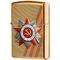 204B Зажигалка Zippo Орден Великой Отечественной Войны 1-й степени, Brushed Brass