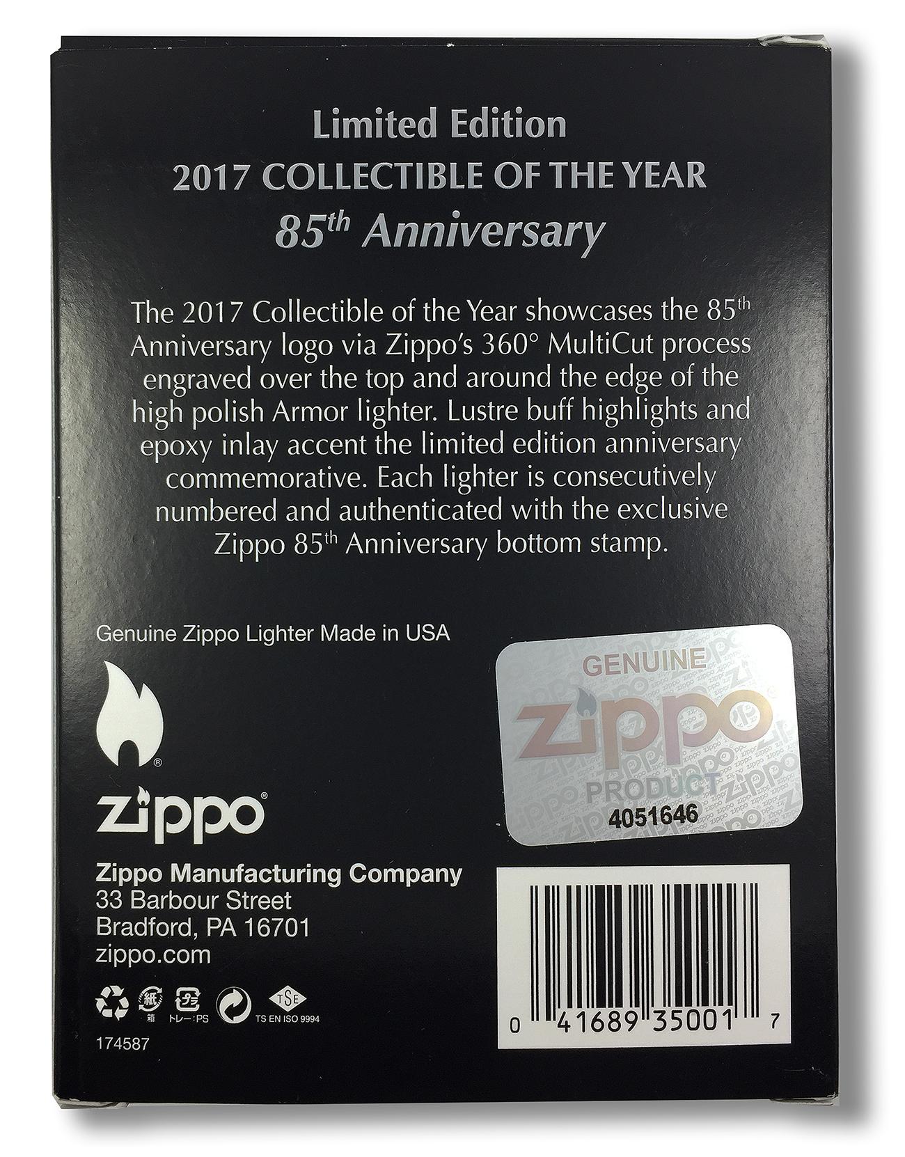 29442 Зажигалка Zippo 85th Anniversary Collectible, Armor Polish Chrome в индивидуальной коллекционной упаковке с голограммой zippo