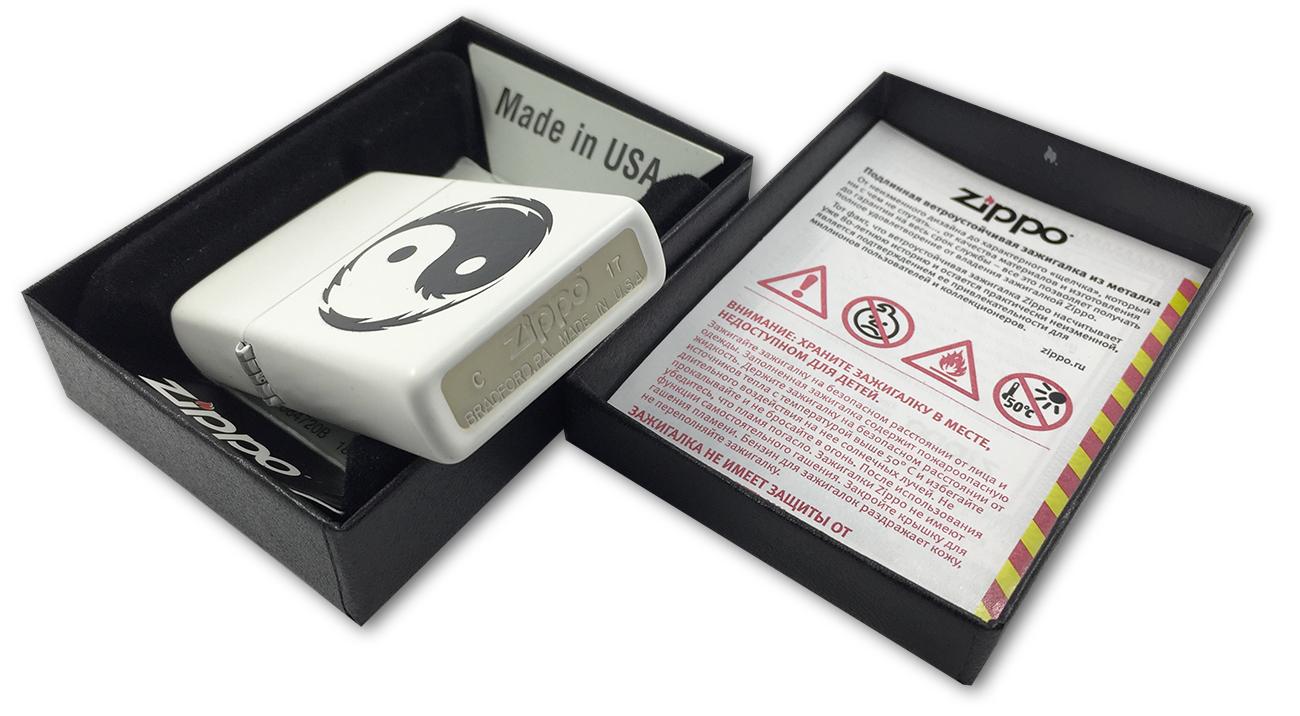 29544 Зажигалка Zippo Yin Yang, White Matte - заводской штамп на дне зажигалки