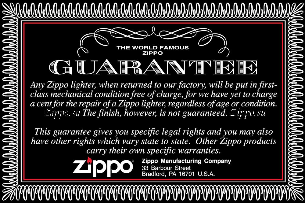 На все бензиновые зажигалки Zippo распространяется бессрочная гарантия