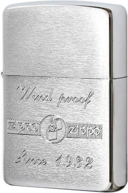 28689 Зажигалка Zippo Wind Proof Since 1932, Brushed Chrome