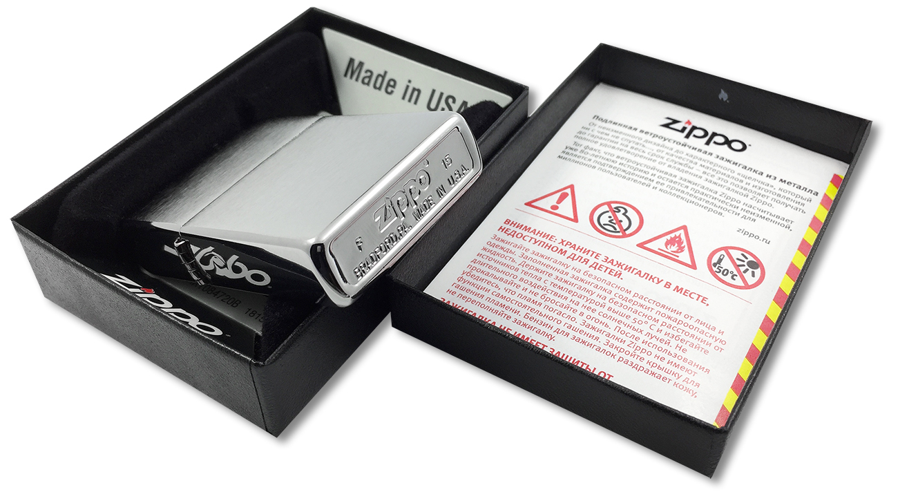 200 Зажигалка Zippo Brushed Chrome - заводской штамп на дне зажигалки Зиппо