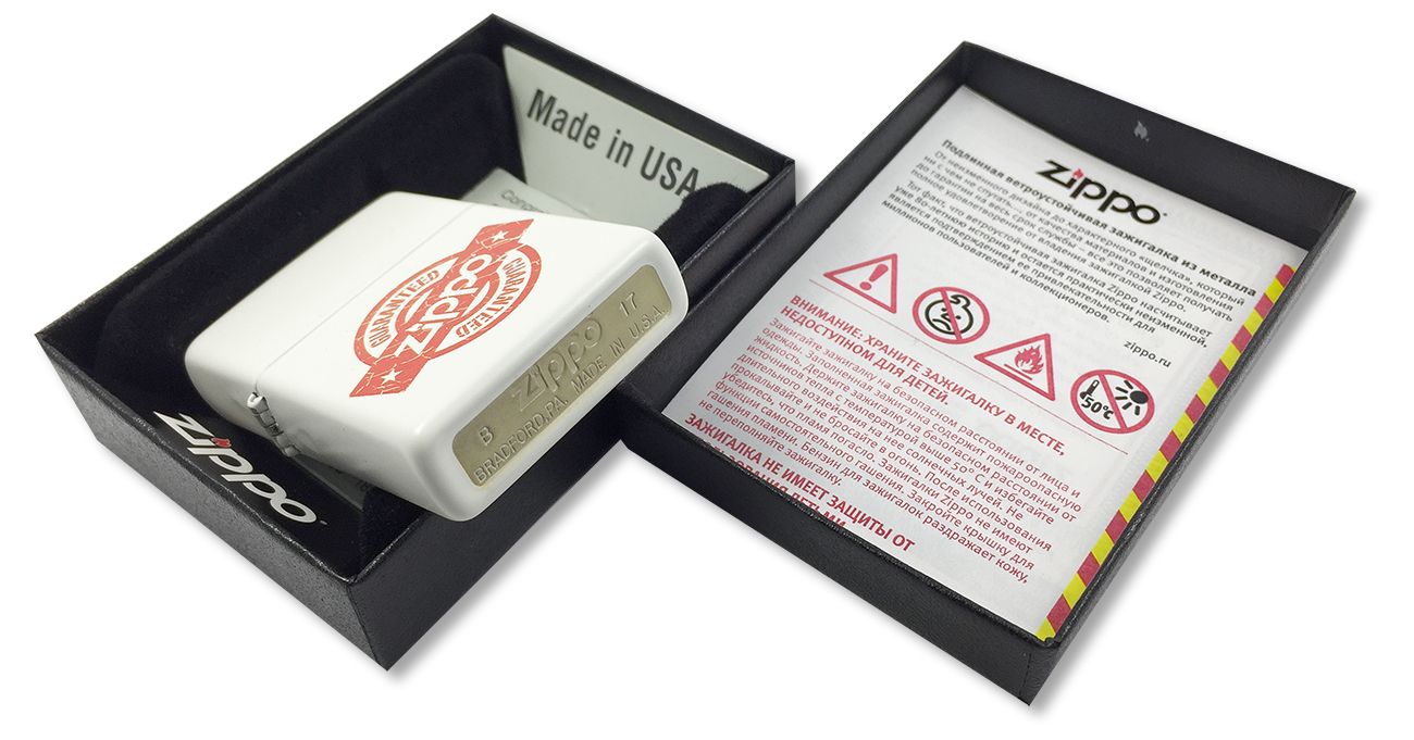 29547 Зажигалка Zippo Guaranteed, White Matte - заводской штамп на дне зажигалки